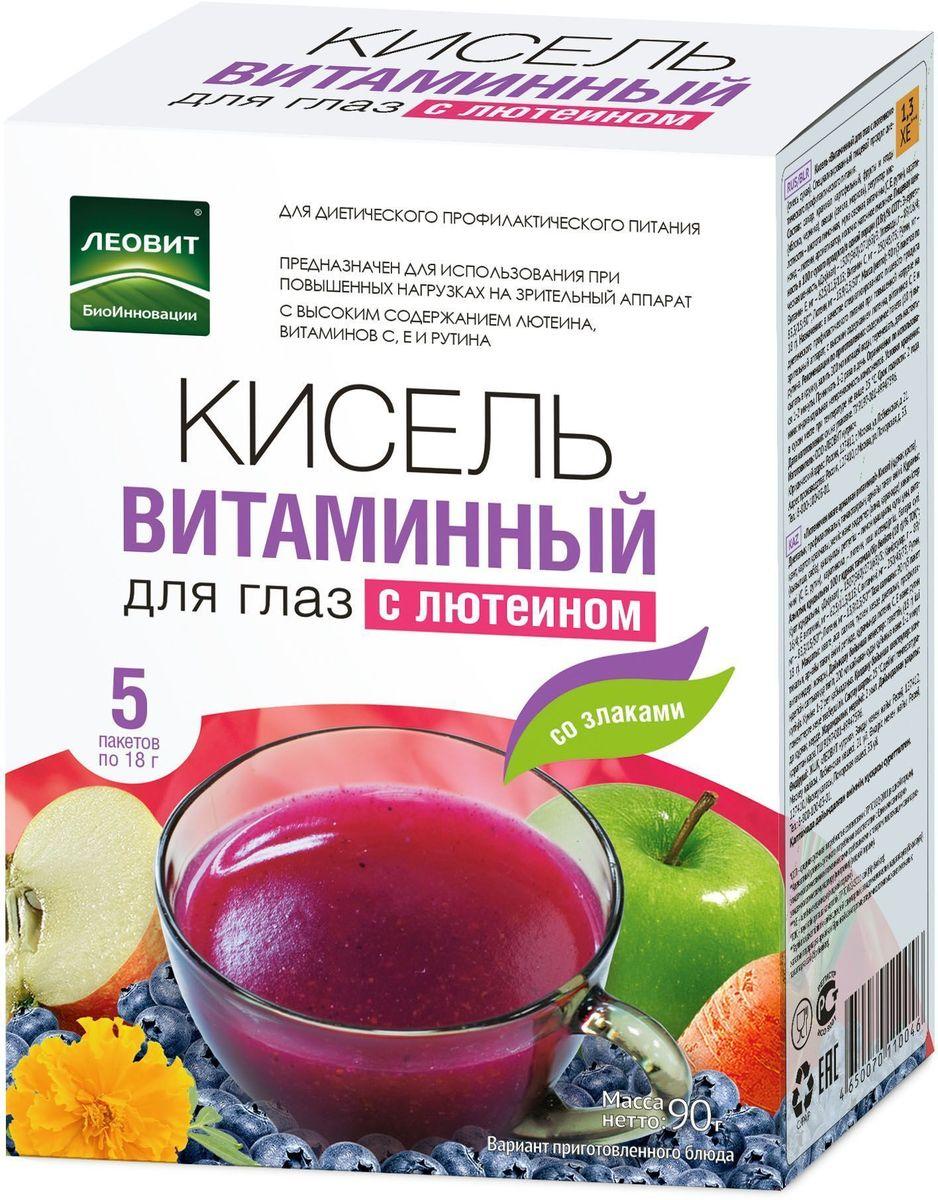 БиоИнновации Кисель витаминный для глаз с лютеином, 5 пакетов по 18 г медреспонс витамины для глаз табл шипуч с лютеином n20