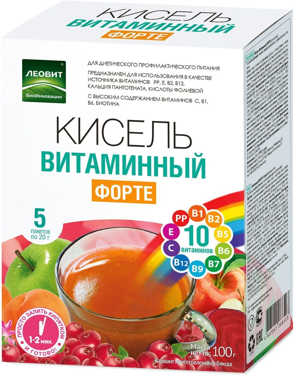 БиоИнновации Кисель витаминный форте, 5 пакетов по 20 г с пудовъ кисель молочный ванильный 40 г
