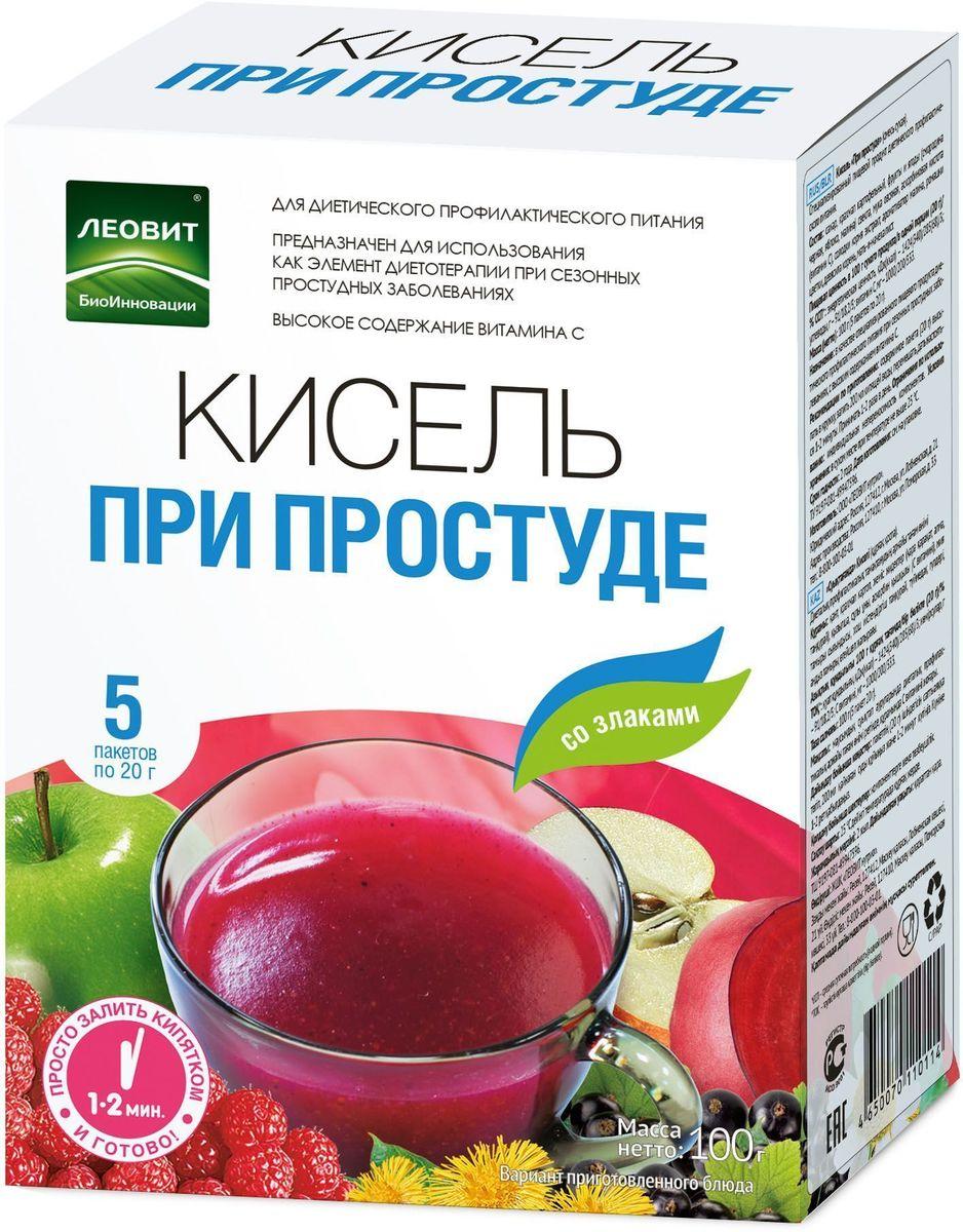 БиоИнновации Кисель при простуде, 5 пакетов по 20 г с пудовъ кисель молочный ванильный 40 г