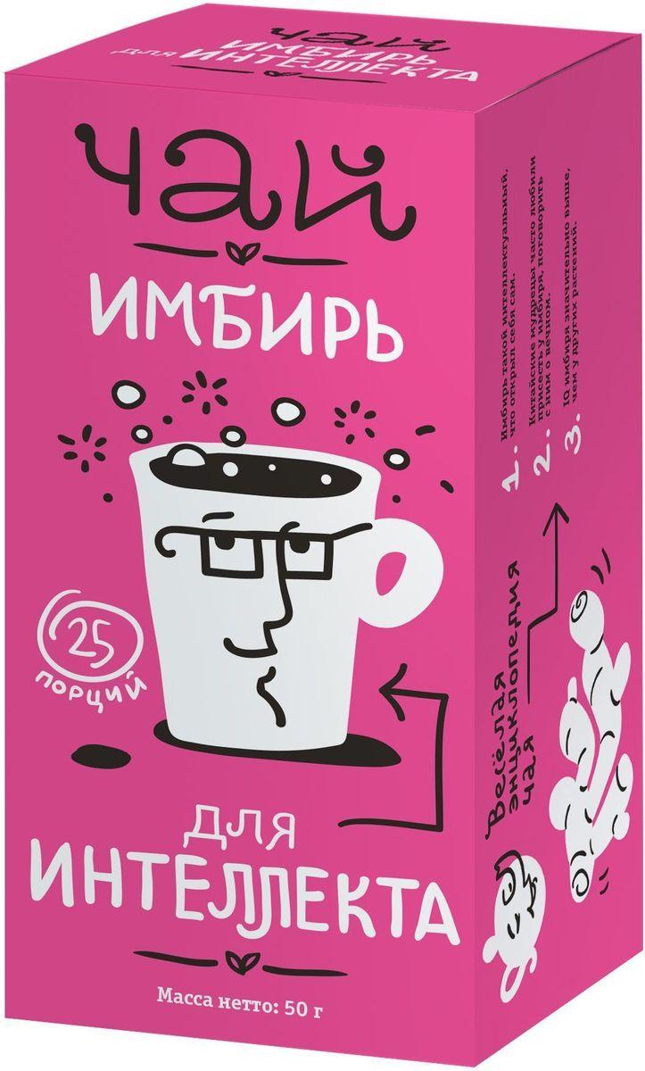 Леовит Чай имбирь для интеллекта, 25 пакетов по 2 г124108Ароматный и полезный напиток из отборных сортов черного чая. Особую изюминку ему придает пряно-острый вкус корня имбиря. Для приготовления чая достаточно залить содержимое пакетика кипятком и дать настояться 4-5 минут. Приятного чаепития!Всё о чае: сорта, факты, советы по выбору и употреблению. Статья OZON Гид