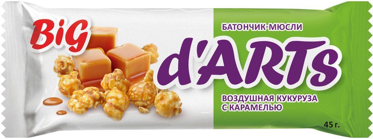 D'arts Воздушная кукуруза с карамелью батончик-мюсли, 45 г pikki мюсли кокос кешью шоколад батончик орехово фруктовый 50 г