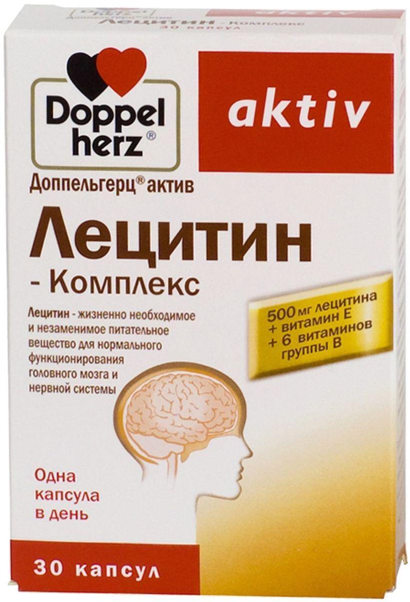 """Доппельгерц """"Актив. Лецитин-Комплекс"""", 30 капсул х 1,0 г, Доппельгерц / Doppelherz"""