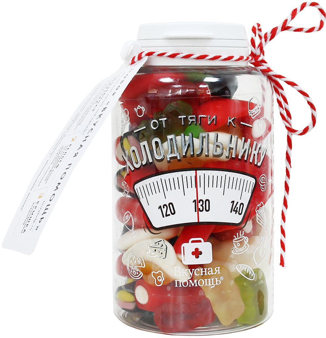 Вкусная помощь конфеты От тяги к холодильнику, 210 г нижняя полка к холодильнику деу fr590nw