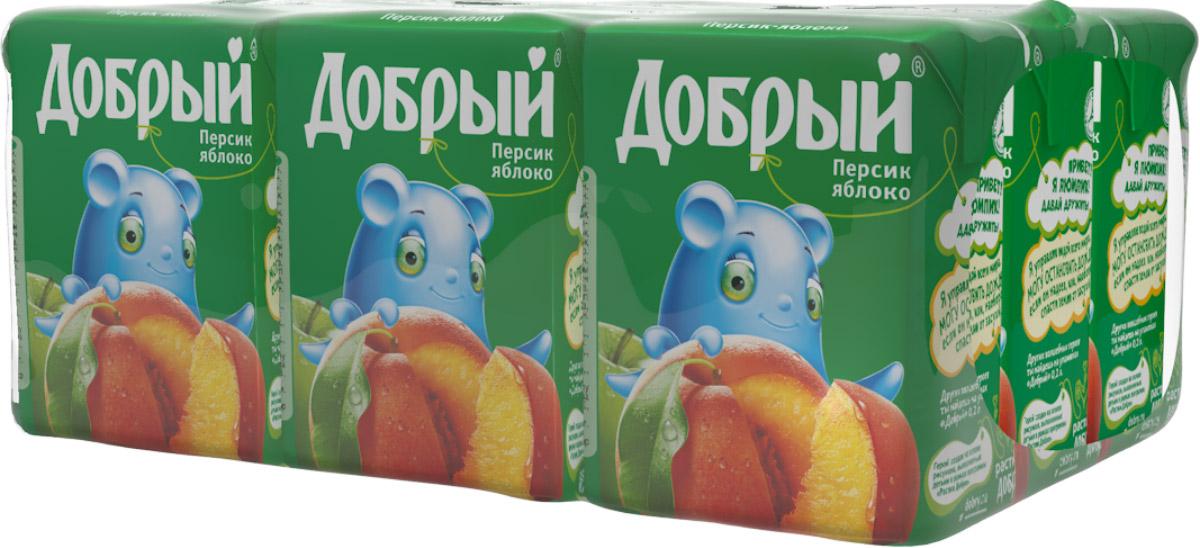 Добрый нектар Персик Яблоко, 9 шт по 0,2 л1549201Этот нежный вкус соединил в себе сочную мякоть персика и кислинку яблока. Одновременно сладкий и свежий, он никого не оставляет равнодушным. Качественные и вкусные 100% соки, нектары и морсы Добрый, сделанные с добротой и щедростью, выпускаются в России с 1988 года. Добрый - самый любимый и популярный соковый бренд в России. Это натуральный и вкусный продукт, который никогда не жертвует качеством, с широким ассортиментом вкусов и упаковок, который позволяет каждому выбирать то, что нужно именно ему.Для питания детей с 2-х лет. Бренд Добрый заботится не только о вкусе и качестве своих соков и нектаров, но и об обществе, помогая растить добро и делая мир вокруг немного лучше. Программа Растим добро по адаптации детей, оставшихся без попечения родителей, - одна из социальных инициатив, на которую идет часть средств от продажи каждой упаковки Добрый. В 2016 году программа Растим Добро действует в 31 детском доме в 7 регионах России. Высокое качество продукции под брендом Добрый подтверждено национальными и международными наградами: Лучшее детям, Народная марка, Бренд года. В 2015 году бренд Добрый в 9-ый раз стал обладателем премии Товар года в номинации Натуральные соки и нектары.