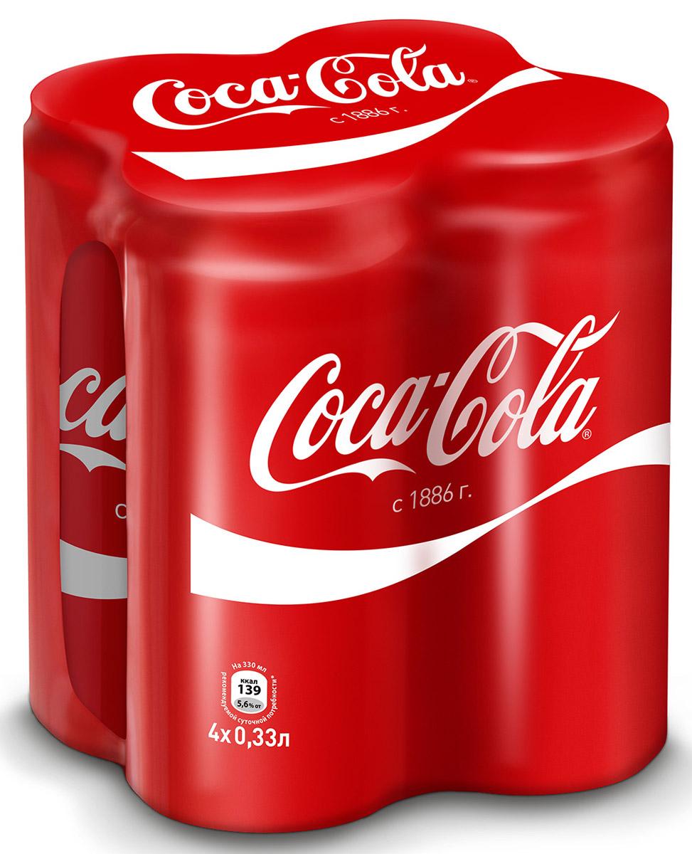 Coca-Cola напиток сильногазированный, 4 штуки по 0,33 л1180809Кока-Кола - самый популярный напиток за всю историю компании Coca-Cola, был придуман аптекарем Доктором Джоном Пэмбертоном в Атланте, штат Джорджия в 8 мая 1886 года. Никто не помнит, каким образом сироп доктора Пэмбертона смешался с газированной водой, но новый прохладительный напиток был сразу признан одновременно вкусным и освежающим. Формула Coca-Cola - один из самых тщательно оберегаемых коммерческих секретов всех времен и народов.Уважаемые клиенты! Обращаем ваше внимание, что полный перечень состава продукта представлен на дополнительном изображении.Упаковка может иметь несколько видов дизайна. Поставка осуществляется в зависимости от наличия на складе.