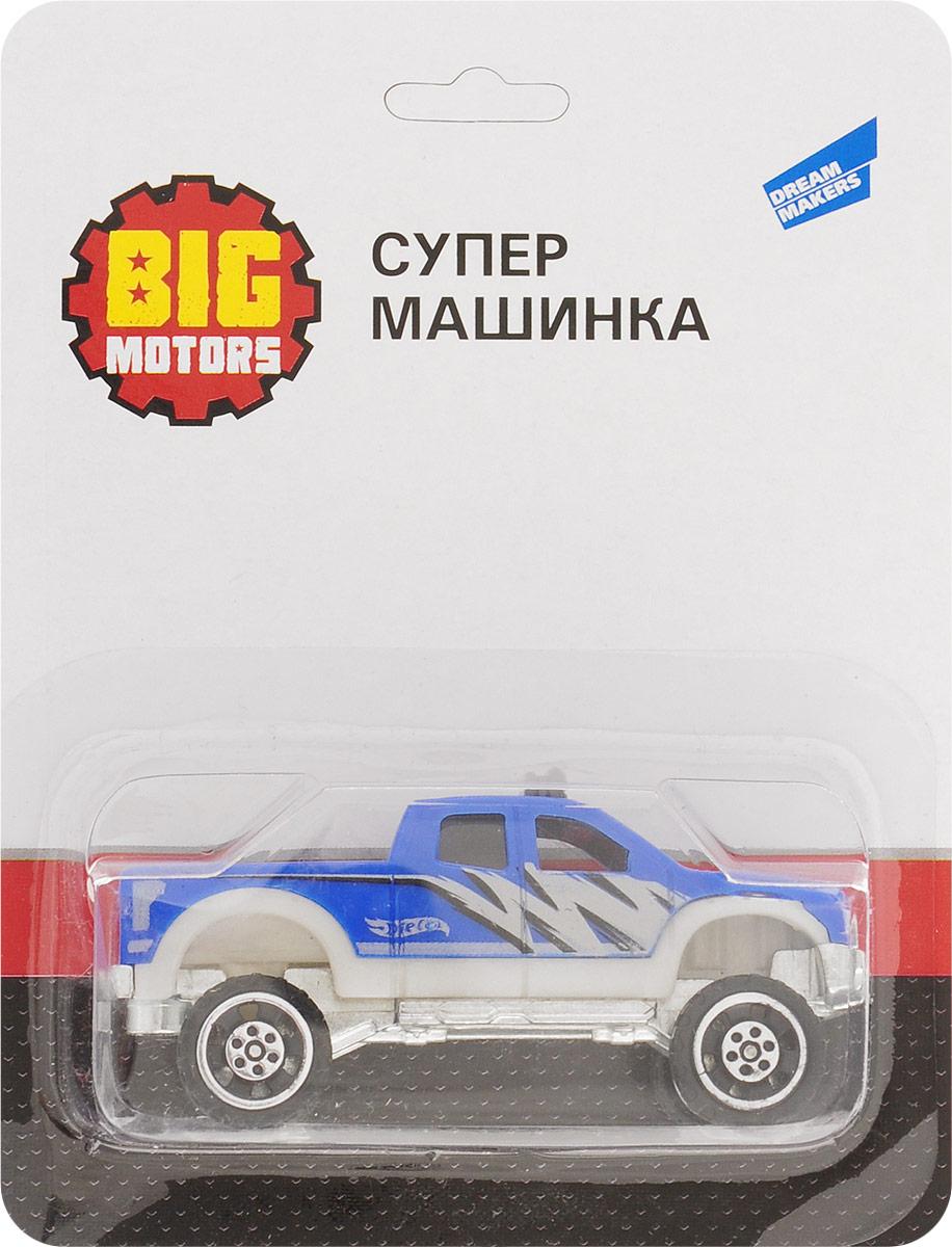 Big Motors Супер машинка