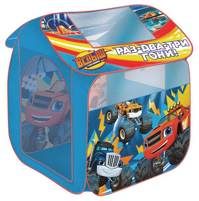 Blaze Палатка для игр Вспыш - Игры на открытом воздухе