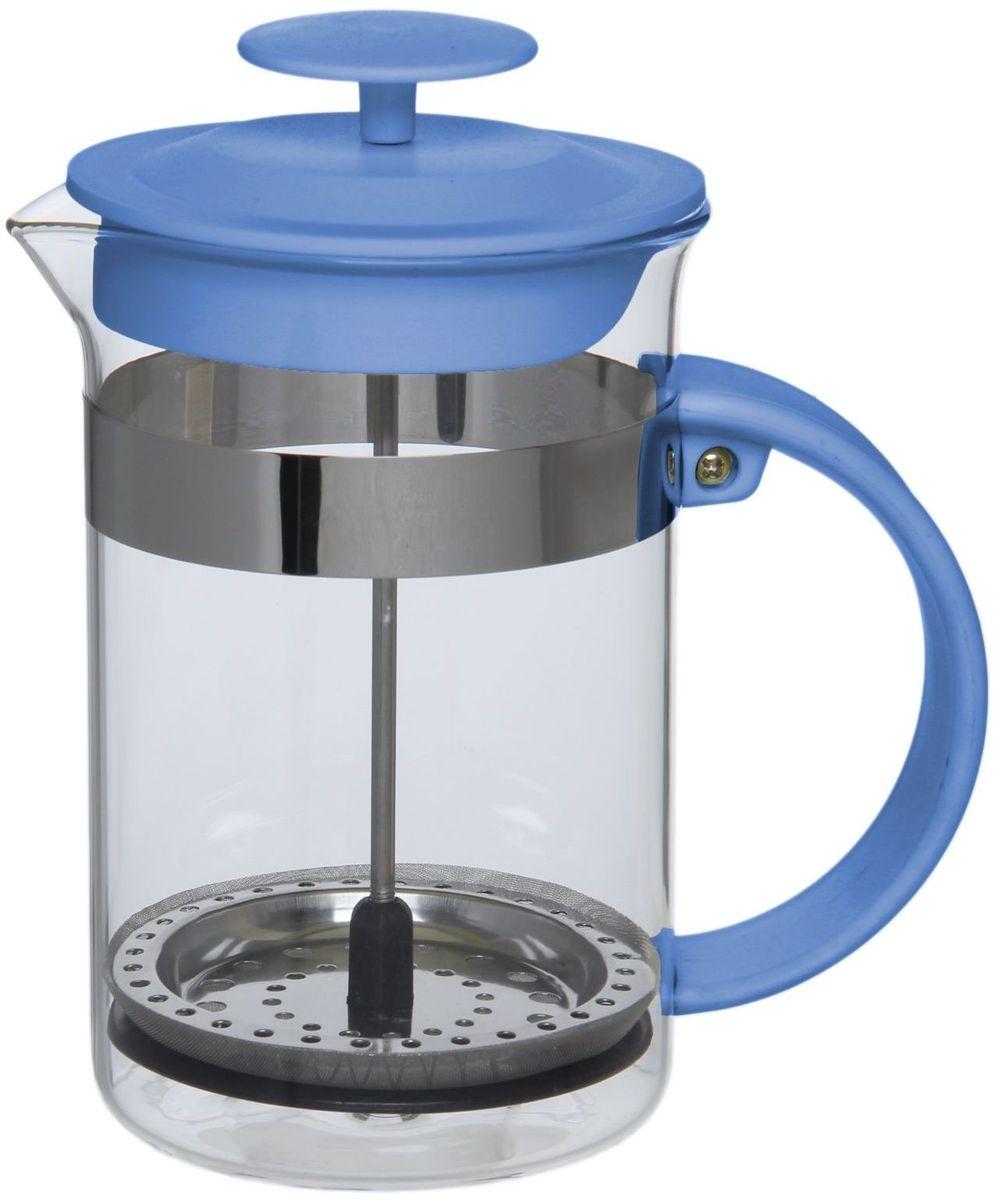 Френч-пресс Доляна Гарсон, цвет: голубой, прозрачный, 800 мл1075452Френч-пресс Доляна Гарсон - замечательное приспособление для приготовления чая и кофе. Он пользуется огромным спросом у любителей этих напитков, ведь изделие довольно простое в использовании и имеет ряд преимуществ. Чай в нем быстрее заваривается, емкость позволяет наиболее полно раскрыться вкусовым качествам напитка. Вы можете готовить кофе и чай с любимыми специями и травами.Чтобы приготовить кофе, сначала вам нужно перемолоть зерна. Степень помола - грубая. Вскипятите воду. Насыпьте кофе в изделие и медленно залейте его кипятком из чайника. Наполните приспособление до середины, подождите 1 минуту и долейте остальное. Накройте крышкой, пусть напиток настоится еще 3 минуты. Медленно опустите поршень. Оставьте кофе на 3 минуты, чтобы опустился осадок. Ваш напиток готов!
