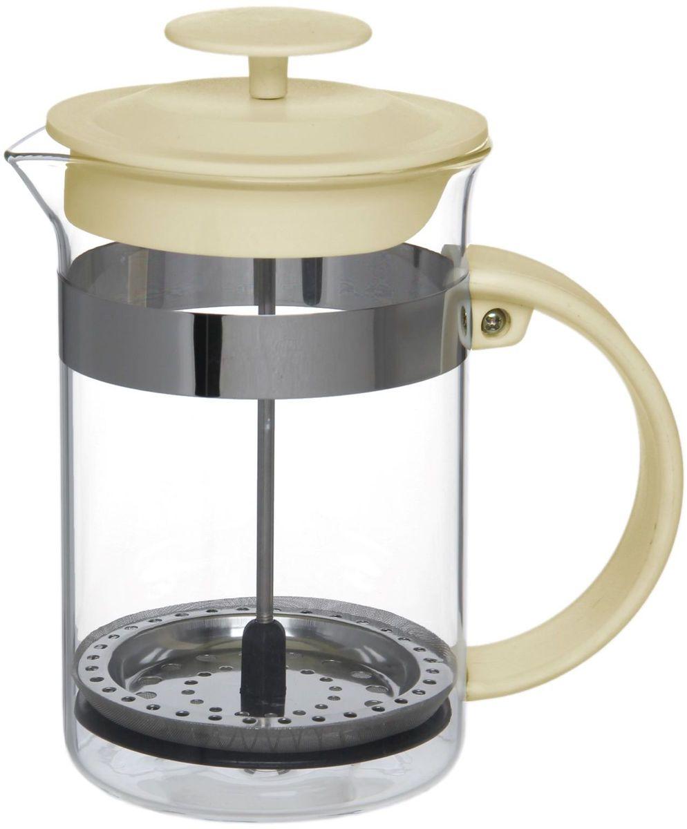 Френч-пресс Доляна Гарсон, цвет: кремовый, прозрачный, 800 мл1075453Френч-пресс Доляна Гарсон - замечательное приспособление для приготовления чая и кофе. Он пользуется огромным спросом у любителей этих напитков, ведь изделие довольно простое в использовании и имеет ряд преимуществ. Чай в нем быстрее заваривается, емкость позволяет наиболее полно раскрыться вкусовым качествам напитка. Вы можете готовить кофе и чай с любимыми специями и травами.Чтобы приготовить кофе, сначала вам нужно перемолоть зерна. Степень помола - грубая. Вскипятите воду. Насыпьте кофе в изделие и медленно залейте его кипятком из чайника. Наполните приспособление до середины, подождите 1 минуту и долейте остальное. Накройте крышкой, пусть напиток настоится еще 3 минуты. Медленно опустите поршень. Оставьте кофе на 3 минуты, чтобы опустился осадок. Ваш напиток готов!