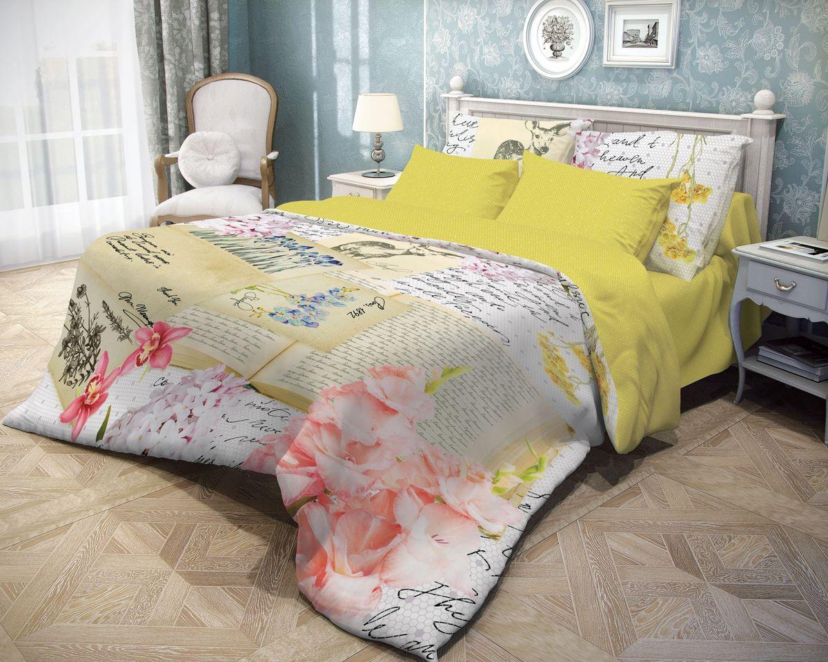 Комплект белья Волшебная ночь Debby, 2-спальный, наволочки 50х70, цвет: белый, золотой704258Роскошный комплект постельного белья Волшебная ночь Debby выполнен из натурального ранфорса (100% хлопка) и оформлен оригинальным рисунком. Комплект состоит из пододеяльника, простыни и двух наволочек. Ранфорс - это новая современная гипоаллергенная ткань из натуральных хлопковых волокон, которая прекрасно впитывает влагу, очень проста в уходе, а за счет высокой прочности способна выдерживать большое количество стирок. Высочайшее качество материала гарантирует безопасность.