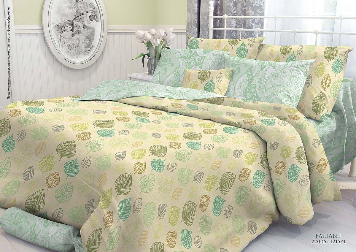 Комплект белья Verossa Faliant, 1,5-спальный, наволочки 70х70 комплект белья verossa delis 1 5 спальный наволочки 70х70
