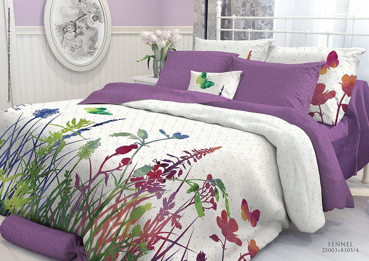Комплект белья Verossa Fennel, 1,5-спальный, наволочки 70х70 комплект белья verossa delis 1 5 спальный наволочки 70х70