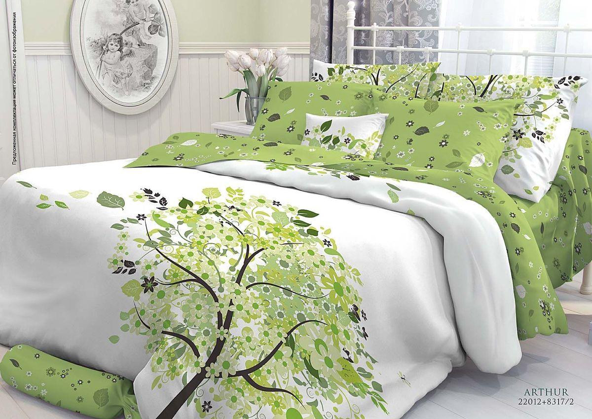 Комплект белья Verossa Arthur, 1,5-спальный, наволочки 50х70706990