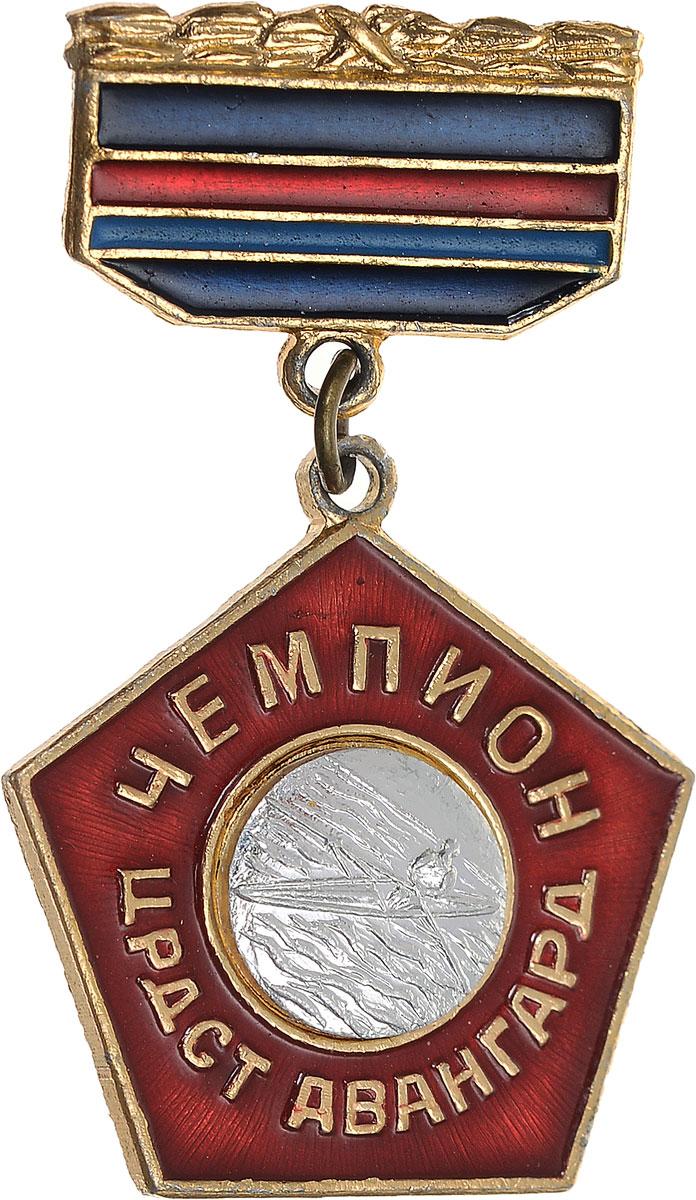 Сделано в СССР - Монеты, банкноты, значки купить недорого в ... 4a01328f7ff