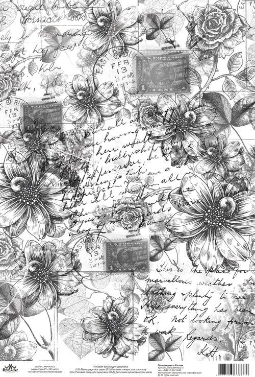 Картинки для печати на принтере в хорошем качестве черно белые, открытки днем рождения