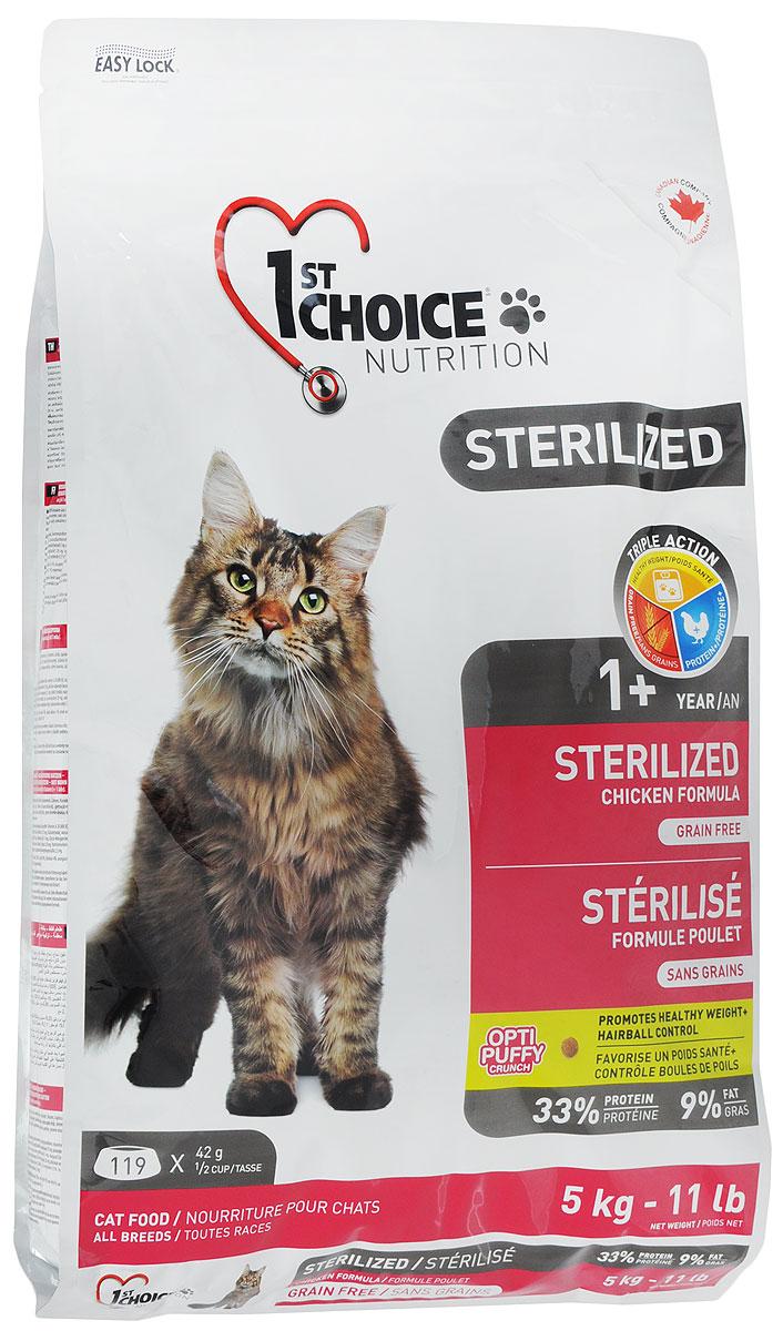 Корм сухой 1st Choice Sterilized для стерилизованных кошек, с курицей и бататом, 5 кг102.1.282Корм сухой 1st Choice Sterilized - это формула для стерилизованных взрослых кошек на основе курицы без зерна. Стерилизация у кошек меняет многое. Животное больше не способно к размножению, поэтому возникают гормональные, физиологические и даже эмоциональные изменения, с которыми надо помочь ему справиться. Использование специальной диеты для стерилизованных кошек может эффективно и быстро помочь животному преодолеть эти проблемы после операции. L-карнитин и экстракт подсолнечного масла (C.L.A.), содержащиеся в корме, помогут сохранить здоровый вес на долгие годы. Большой процент свежего куриного мяса гарантирует вашей кошке поддержание мышечной массы без прибавления лишнего веса. Беззерновая формула способствует улучшению функции кишечника. Низкий уровень магния снижает формирование кристаллов в мочевом пузыре.Товар сертифицирован.