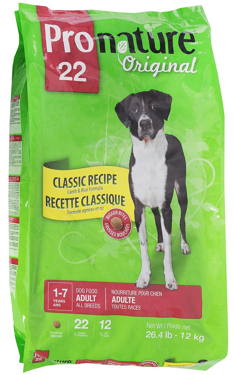 Корм сухой Pronature Original 22 для взрослых собак, крупная гранула, с ягненком и рисом, 12 кг102.504Pronature Original 22 - это специально разработанный сбалансированный сухой корм с ягненком и рисом для взрослых собак разной породы. Рецепт этой сбалансированной гиппоалергенной формулы предлагает вашему лучшему другу роскошный пир с ягненком. Вы не только сделаете его счастливым и здоровым, но и заставите его осознать, на сколько сильно вы его любите.Вкусный и ароматный рецепт, который подходит для собак с чувствительным желудком, не содержит курицы и сои, и помогает сохранить кожу здоровой, а шерсть блестящей. Корм подходит для собак в возрасте от 1 года до 7 лет.Товар сертифицирован.