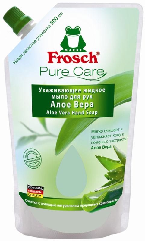 Жидкое мыло для рук Frosch Алое Вера, сменная упаковка, 500 мл1107111942Ухаживающее жидкое мыло для рук pH -нейтральное, мягко очищает и питает кожу. Создано на основе натуральных природных компонентов, не содержит таких вредных веществ, как EDTA и NTA. Упаковка специально разработана с учетом пожеланий покупателей – без раздражающих этикеток. Протестировано дерматологами.