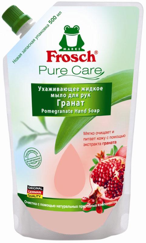 Жидкое мыло для рук Frosch Гранат, сменная упаковка, 500 мл712907Ухаживающее жидкое мыло для рук pH -нейтральное, мягко очищает и питает кожу. Создано на основе натуральных природных компонентов, не содержит таких вредных веществ, как EDTA и NTA. Упаковка специально разработана с учетом пожеланий покупателей – без раздражающих этикеток. Протестировано дерматологами.