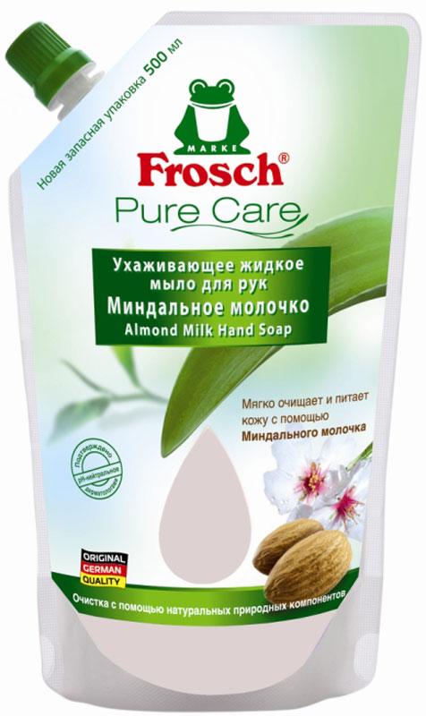 Жидкое мыло для рук Frosch Миндальное молочко, сменная упаковка, 500 мл712926Ухаживающее жидкое мыло для рук pH-нейтральное, мягко очищает и питает кожу. Создано на основе натуральных природных компонентов, не содержит таких вредных веществ, как EDTA и NTA. Упаковка специально разработана с учетом пожеланий покупателей – без раздражающих этикеток. Протестировано дерматологами.Товар сертифицирован.