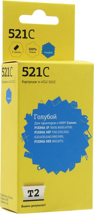 T2 IC-CCLI-521C картридж для Canon PIXMA iP3600/4600/4700/MP540/620/630/980, Cyan
