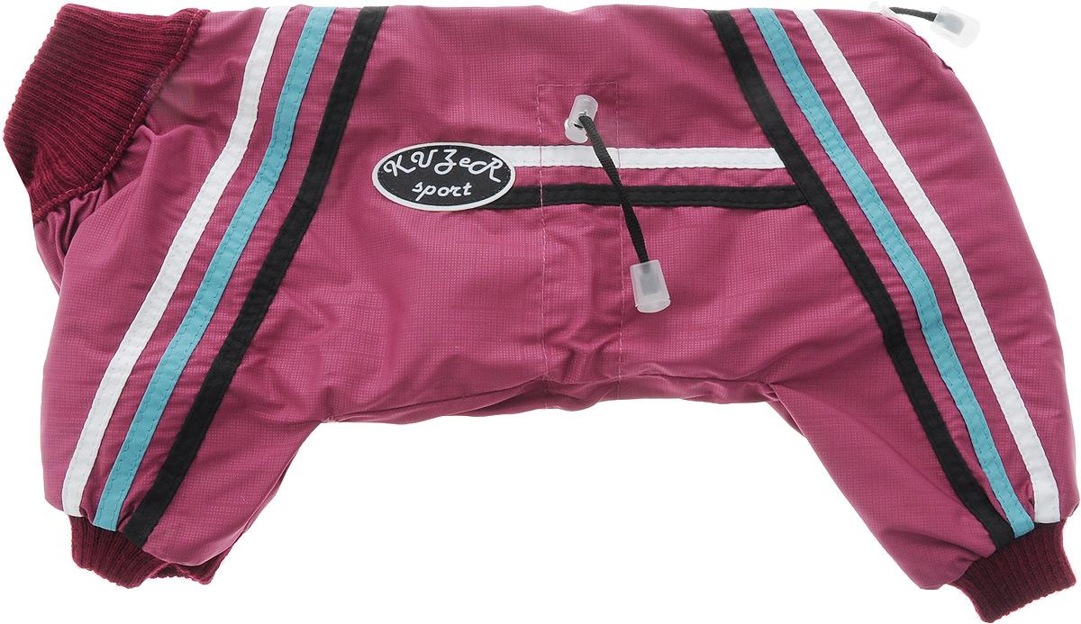 Комбинезон для собак Kuzer-Moda  Спринт , для девочки, двуслойный, цвет: малиновый. Размер 25