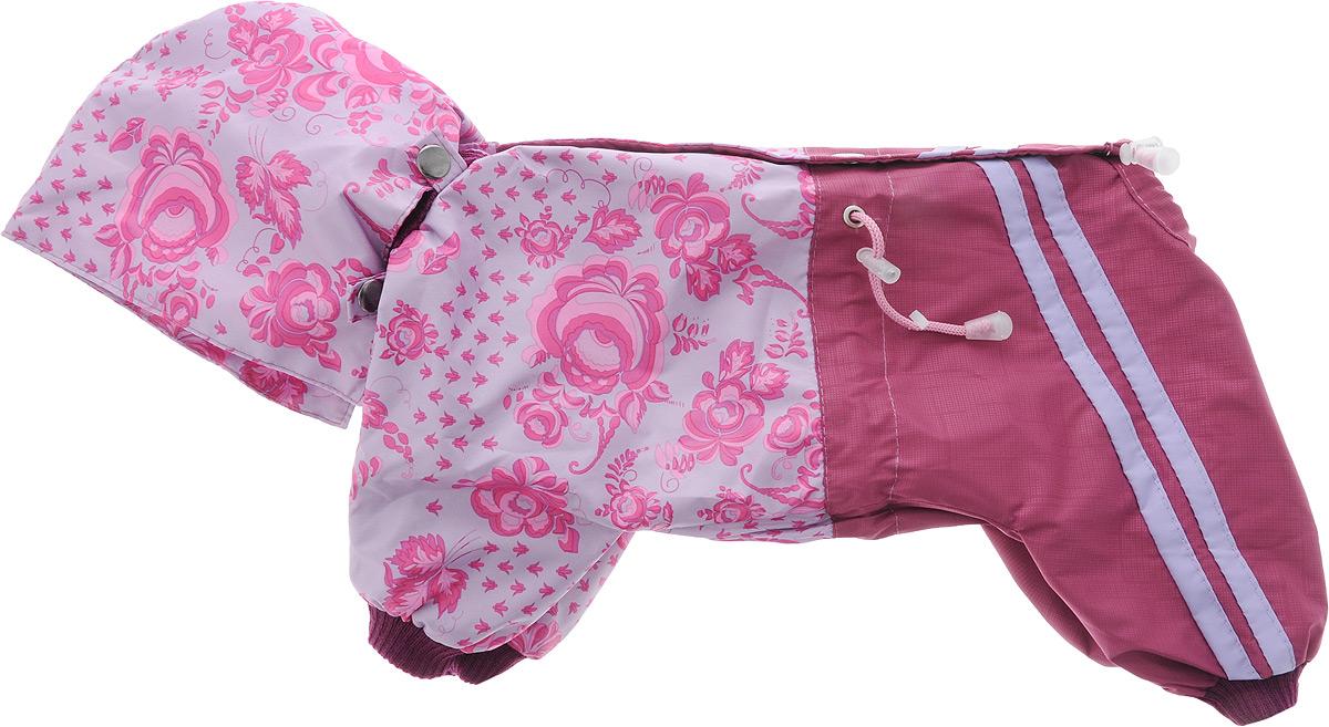 Комбинезон для собак Kuzer-Moda  Куртка-брюки , для девочки, двуслойный, цвет: малиновый, сиреневый. Размер 25