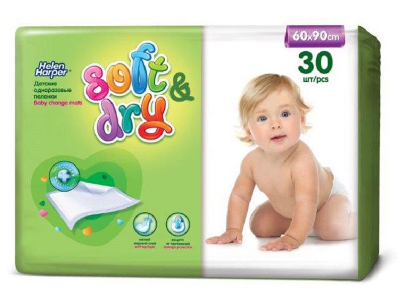 Helen Harper Пеленки впитывающие детские Soft & Dry 60 х 90 см 30 шт