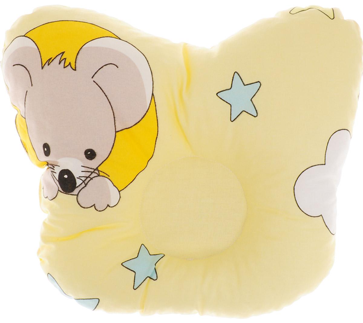 Сонный гномик Подушка анатомическая для младенцев Мышки 27 х 27 см