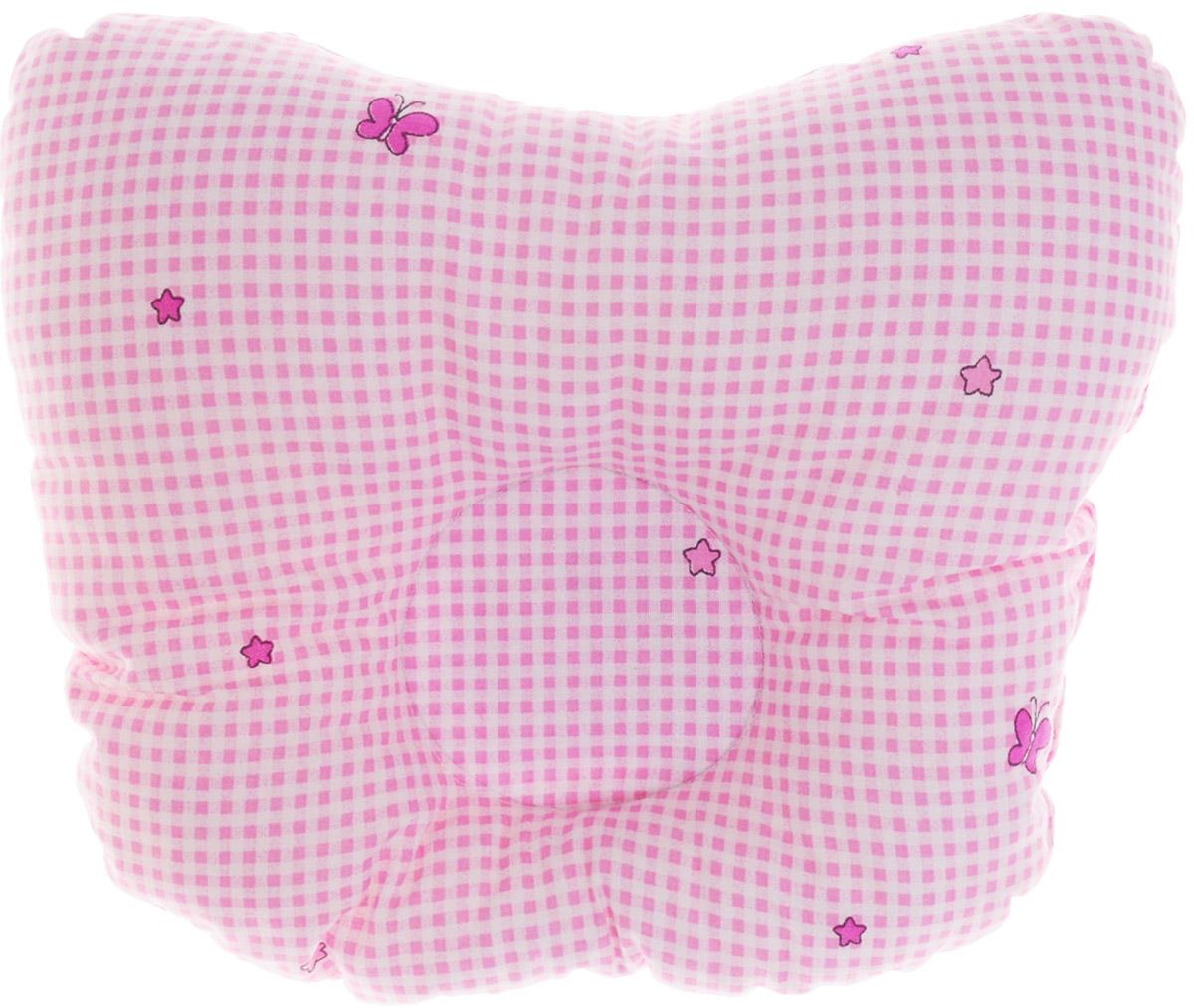 Сонный гномик Подушка анатомическая для младенцев Бабочки цвет розовый 27 х 27 см