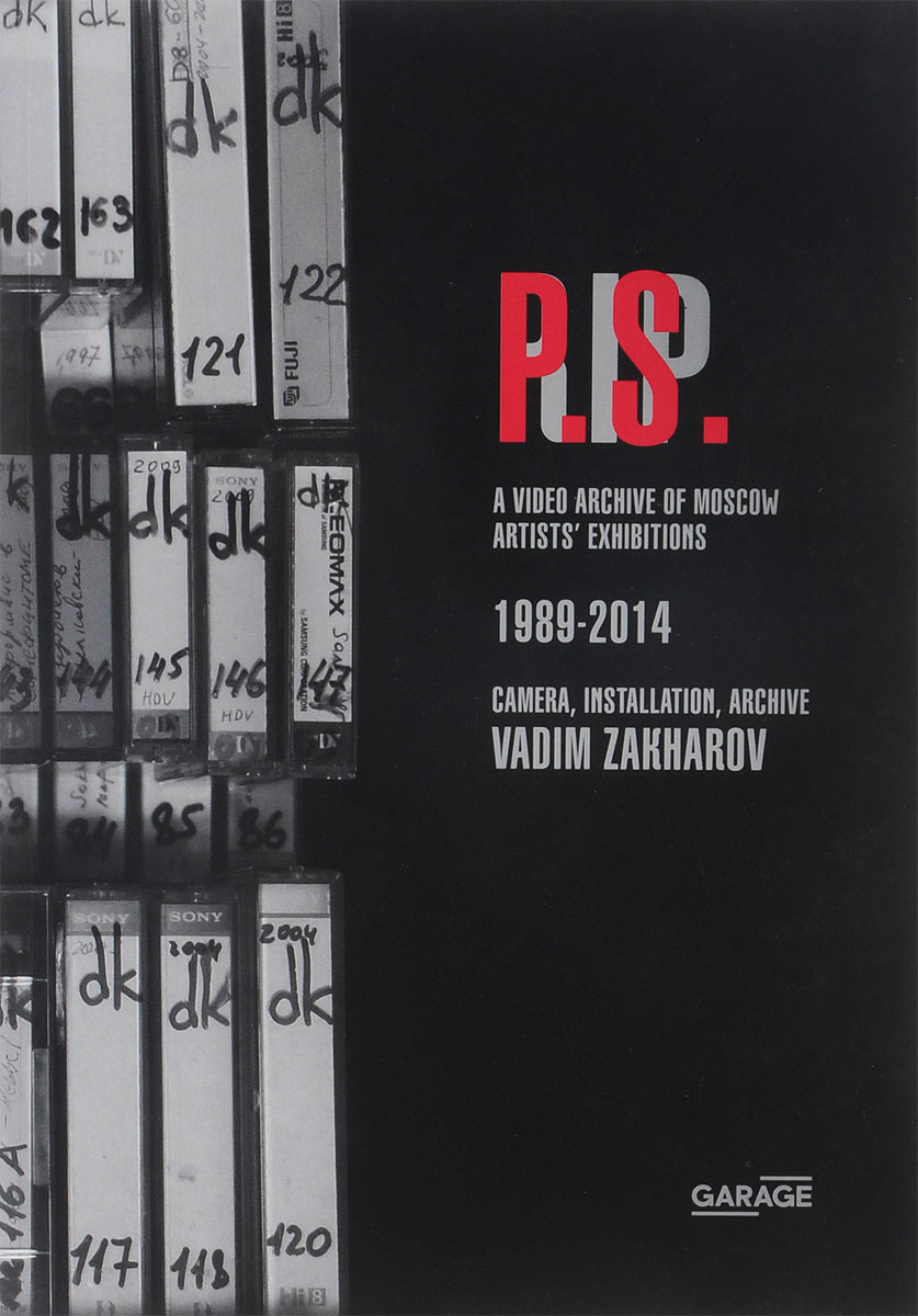Vadim Zakharov, Kate Fowle, Sven Spieker Vadim Zakharov: Postscript after RIP: A Video Archive of Moscow Artists' Exhibitions 1989–2014: Camera, Installation, Archive туалетная вода in blue 50 мл armand basi туалетная вода in blue 50 мл