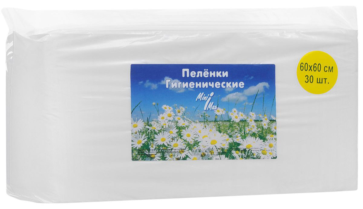 MiniMax Гигиенические пеленки универсальные 60 x 60 см 30 шт одноразовые пеленки minimax пеленки гигиенические 60х90 30 шт