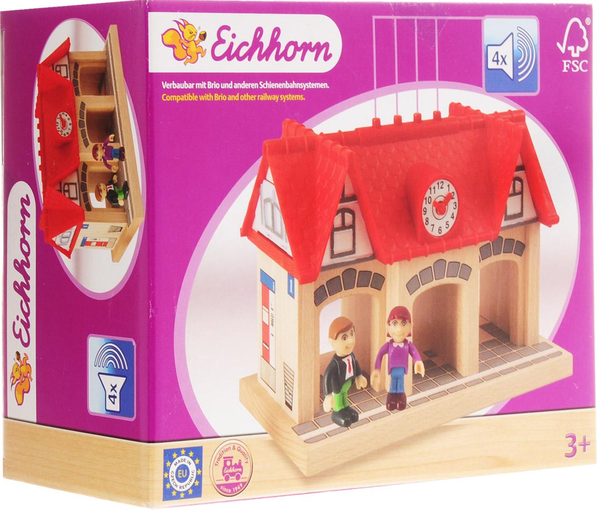 Eichhorn Остановка