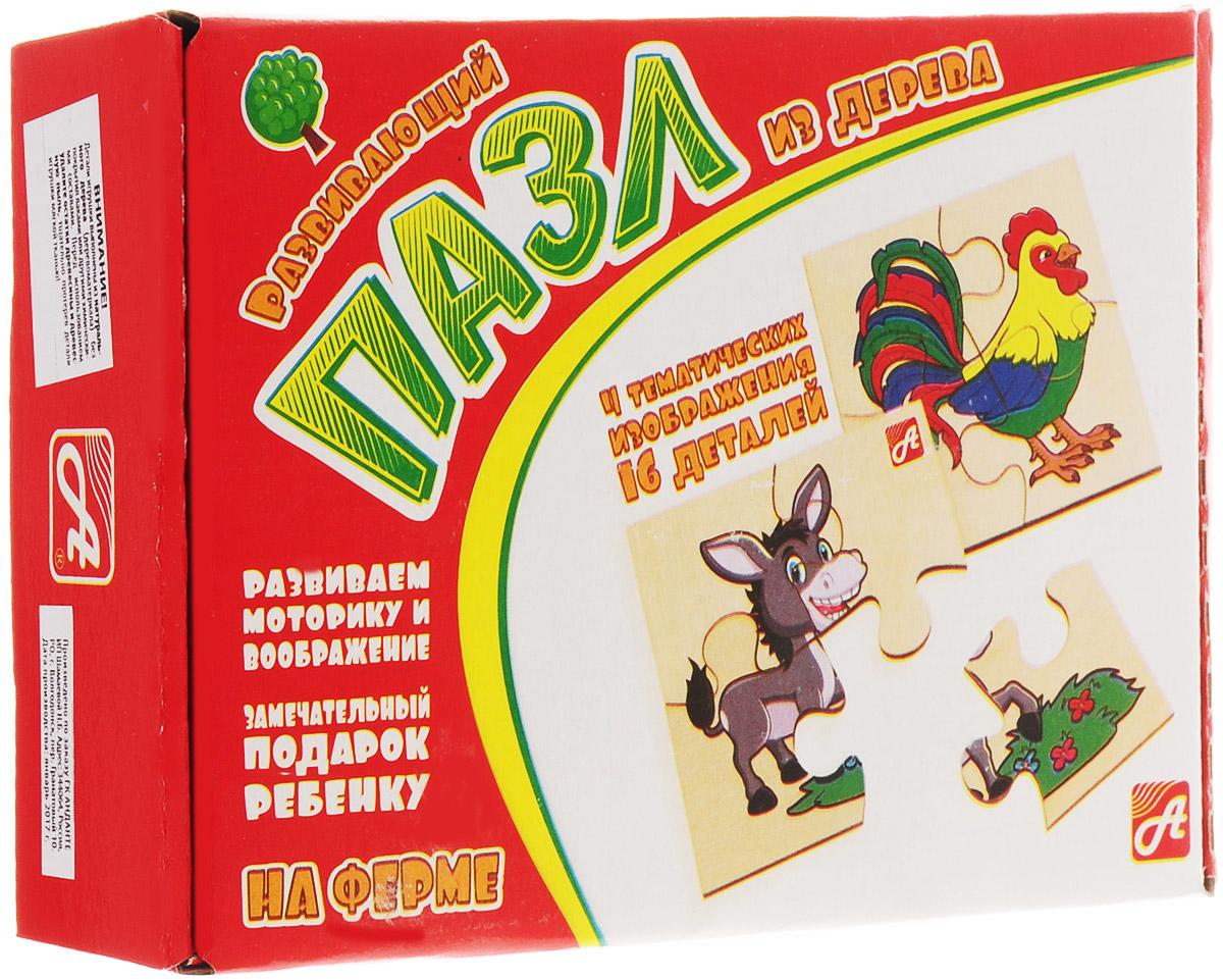 Развивающие деревянные игрушки Пазл для малышей На ферме 4 в 1 военные игрушки для детей gaming heads 1 4