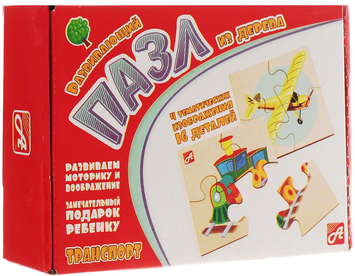 Развивающие деревянные игрушки Пазл для малышей Транспорт 4 в 1 learning journey пазл для малышей озорные фигуры 4 в 1