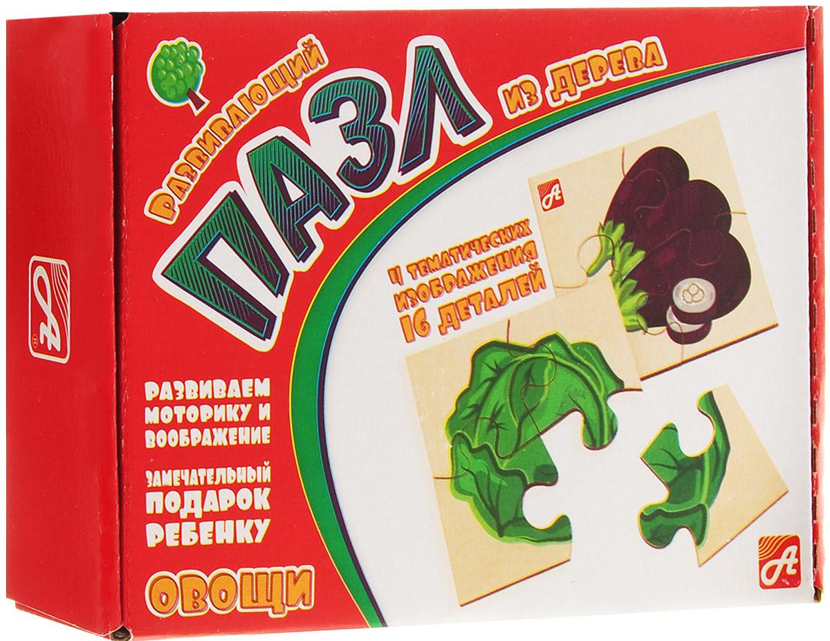 Развивающие деревянные игрушки Пазл для малышей Овощи 4 в 1 игрушки для детей