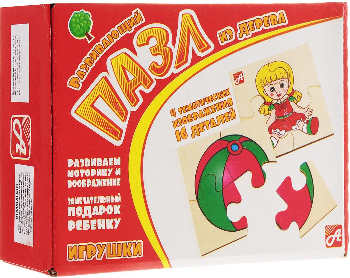 Развивающие деревянные игрушки Пазл для малышей Игрушки 4 в 1