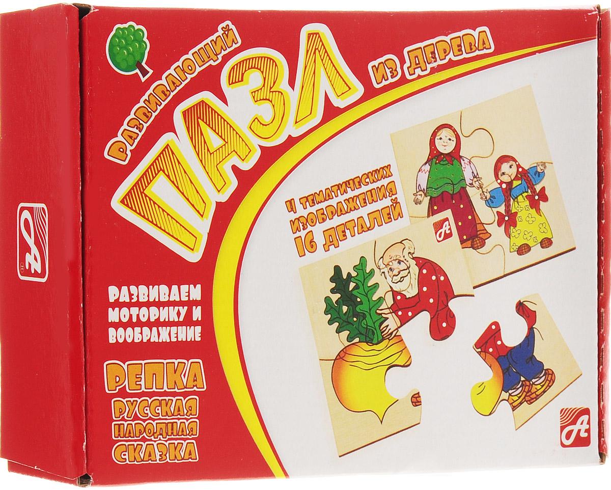 Развивающие деревянные игрушки Пазл для малышей Репка 4 в 1 деревянные игрушки wonderworld столярная мастерская для малышей