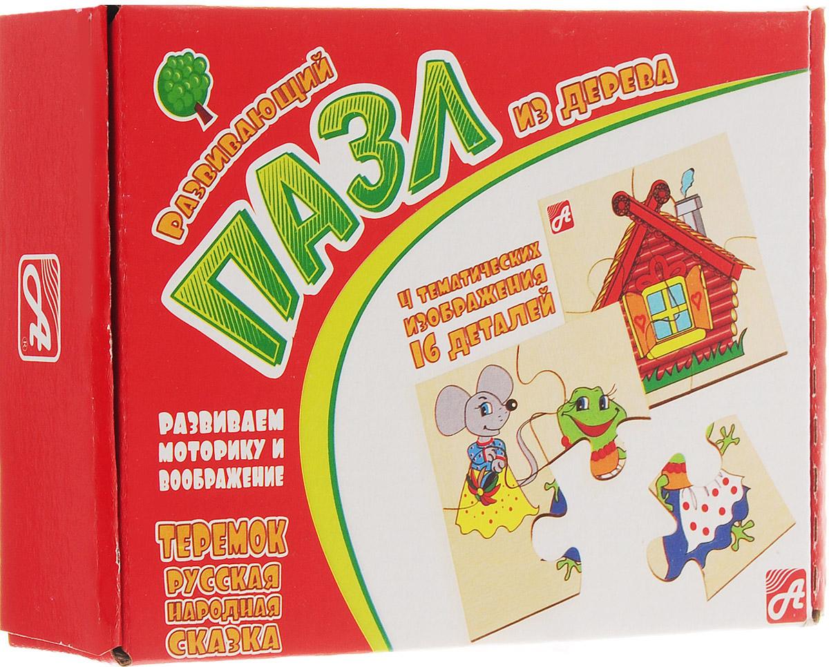 Развивающие деревянные игрушки Пазл для малышей Теремок 4 в 1 деревянные игрушки wonderworld столярная мастерская для малышей