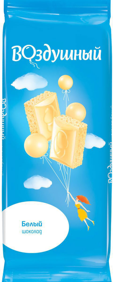 Воздушный шоколад белый пористый, 85 г325034Шоколад Воздушный белый пористый имеет не только воздушную структуру, но и такой же легкий вкус. Кондитерское изделие оставляет мягкое приятное послевкусие и дарит хорошее настроение.В рецептуре грамотно соблюден баланс какао, молока и ванили, что делает его гармоничным десертом, подходящим для любого времени дня. Пузырьки шоколада тают и лопаются во рту, что создает еще более приятное впечатление о продукте.
