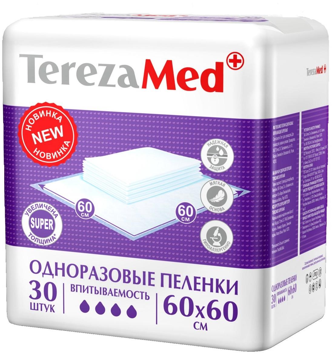 TerezaMed Пеленки одноразовые впитывающие Super 60 х 60 см 30 шт mepsi пеленки одноразовые впитывающие 60 х 60 см 5 шт