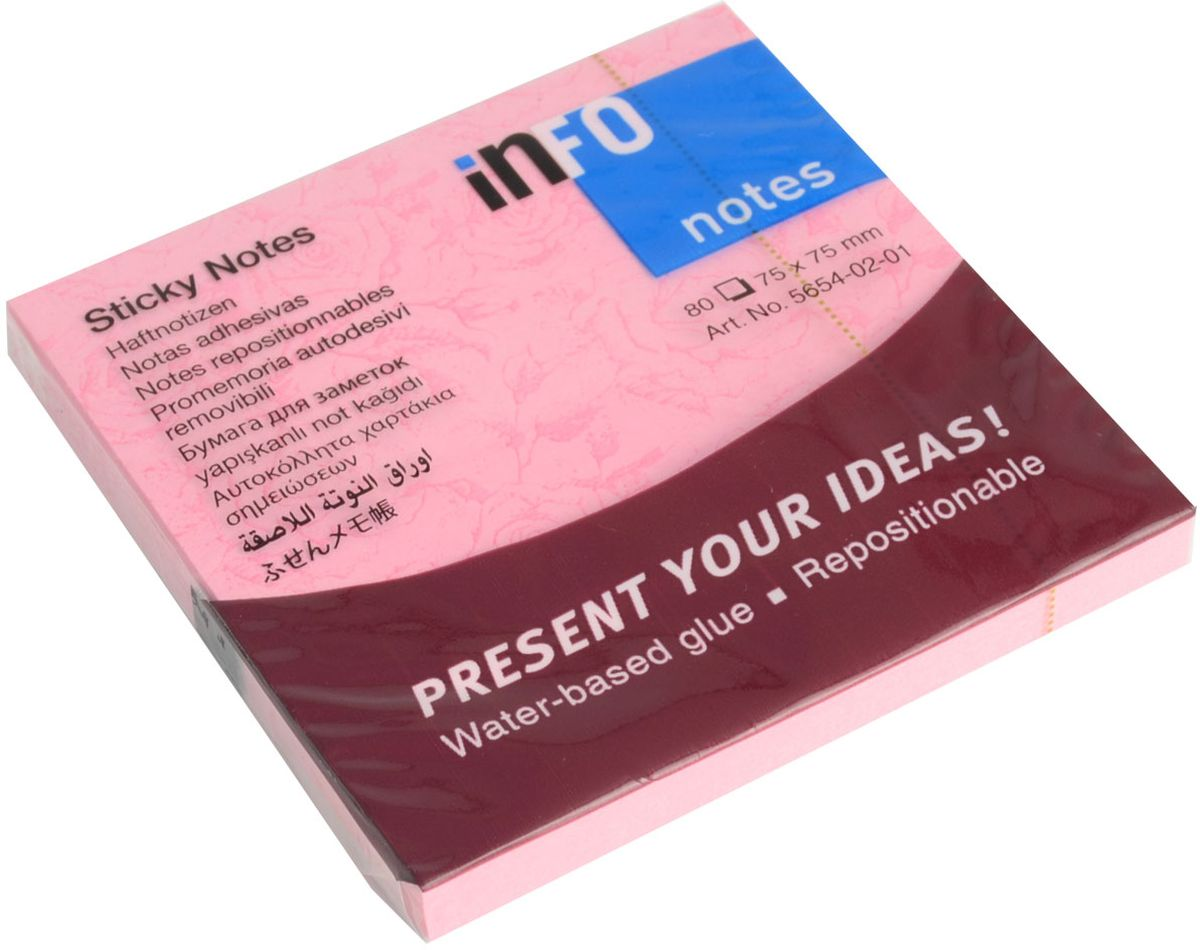 Global Notes Бумага для заметок с липким слоем Розы цвет розовый 80 листов40201Бумага для заметок с липким слоем. Идеально подходит для информации, требующей особого внимания, с нанесенным рисунком Розы на листах. Яркая цветовая гамма. Размер 75х75 мм. Цвет -розовый. В блоке 80 листовПлотность бумаги 70гр/м2