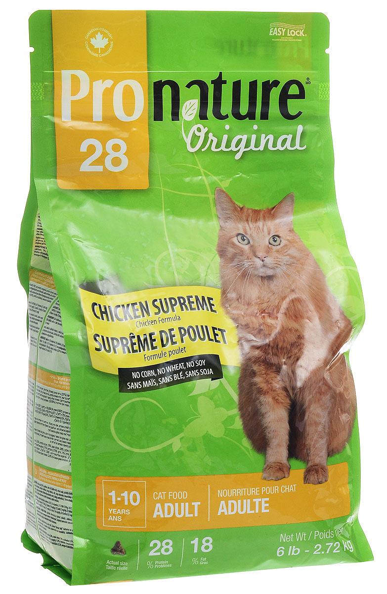 Корм сухой Pronature Original 28, для кошек, с курицей, 2,72 кг102.410Корм сухой Pronature Original 28 - это сбалансированный полнорационный корм для кошек. Корм приготовлен по особенному рецепту из куриного мяса, который не только обладает ярким и неповторимым вкусом, но обеспечивает вашего любимца всеми необходимыми полезными веществами, способствующими укреплению организма, повышению тонуса мышц и хорошему самочувствию. Не содержит сои, пшеницы и кукурузы.Подходит для взрослых кошек от 1 года до 10 лет. Товар сертифицирован.