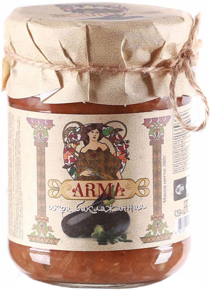 ARMA Икра баклажанная, 260 г10.52.25Одна из популярнейших овощных закусок в России, придуманных еще в Советском союзе.Баклажанная икра производится только из свежих и качественных овощей.