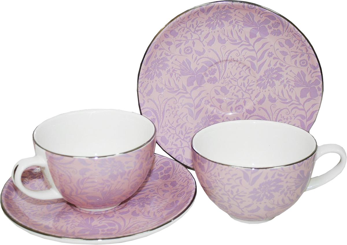 Набор чайный Chaozhou Fengxi Shenshui Ivory, 4 предмета чайный сервиз 23 предмета на 6 персон bavaria кёльн b xw213y 23