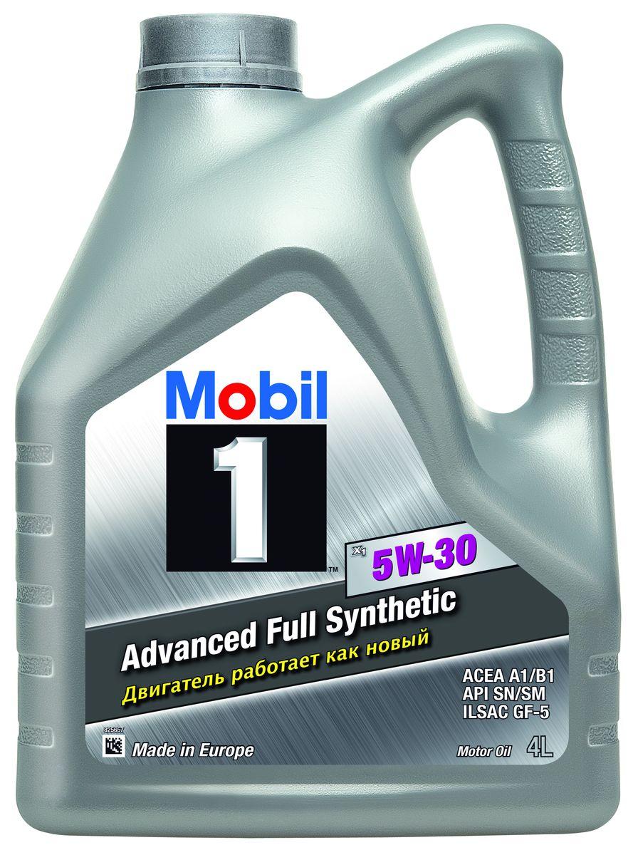 Масло моторное Mobil 1 X1, синтетическое, класс вязкости 5W-30, 4 л152103Полностью синтетическое моторное масло Mobil 1 X1 GSP рекомендуется для многих типов современных автомобилей, в том числе с высокоэффективными бензиновыми и дизельными двигателями с турбонаддувом и форсированных (без дизельных сажевых фильтров), многоклапанных двигателей с непосредственным впрыском топлива. Особенности: Обеспечивает отличные смазывающие и противоизносные свойства при различных стилях вождения.Обеспечивает быструю защиту, снижая износ двигателя и образование отложений даже в экстремальных условиях вождения.Обеспечивает исключительно эффективную очистку загрязненных двигателе.Обеспечивает превосходные смазывающие свойства при холодном пуске и защита при низких температурах. Сертификации и одобрения: - ACEA A1 / B1. - ILSAC GF-5. - General Motors Service Fill dexos1 (номер лицензии GB1C0606015). - Ford WSS-M2C946-A. - Ford WSS-M2C929-A. - Ford WSS-M2C913-C. - General Motors 4718M / 6094M. Товар сертифицирован.