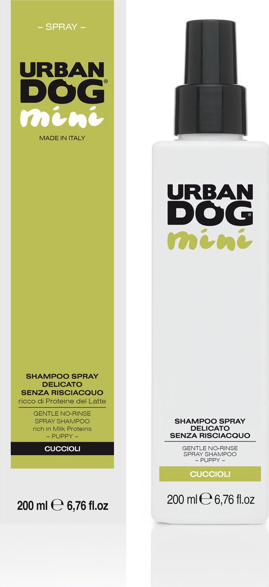 Шампунь-спрей  Urban Dog  для щенков и стареющих собак, без смывания, 200 мл - Средства для ухода и гигиены