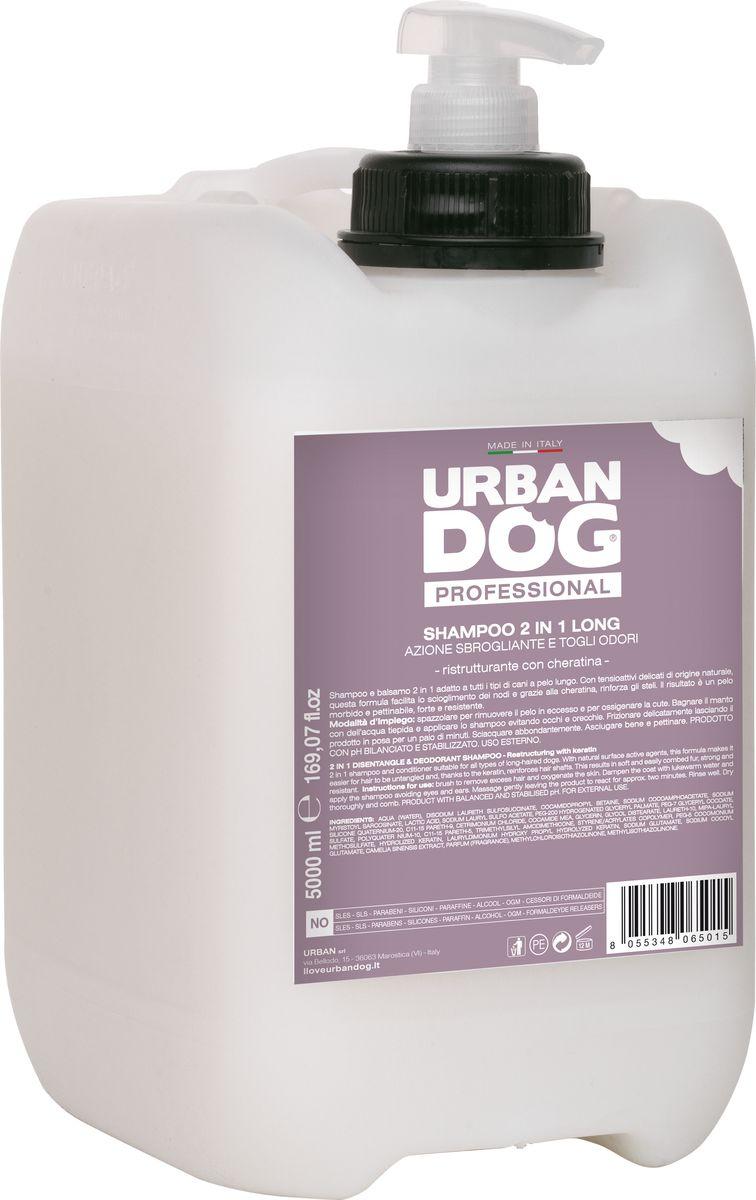 Шампунь для собак  Urban Dog , для длинношерстных пород, распутывающий и удаляющий неприятный запах, 5 л