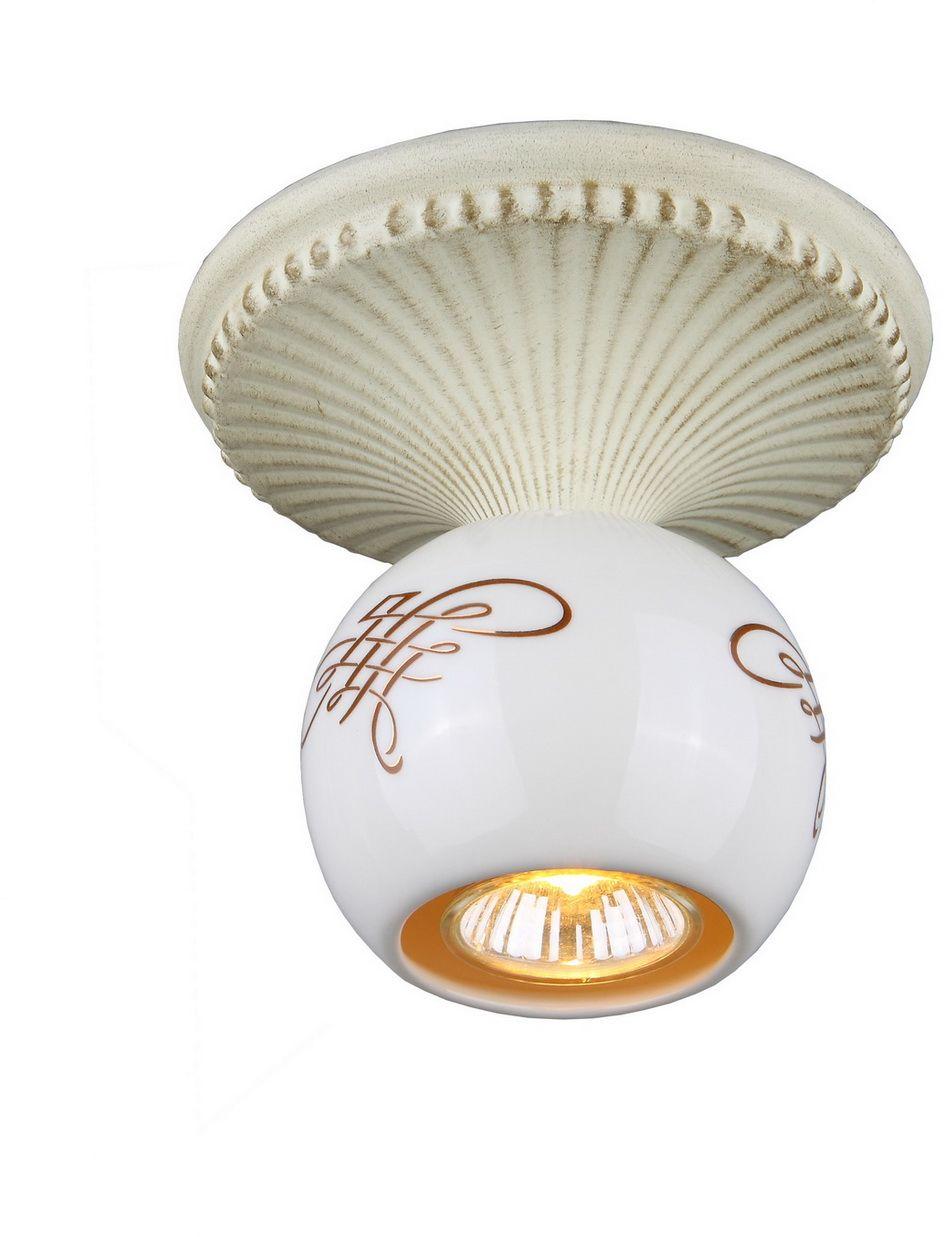 Светильник встраиваемый Favourite Pueblo, 1 х GU5.3, 35. 1256-1U встраиваемый светильник favourite conti 1557 1c