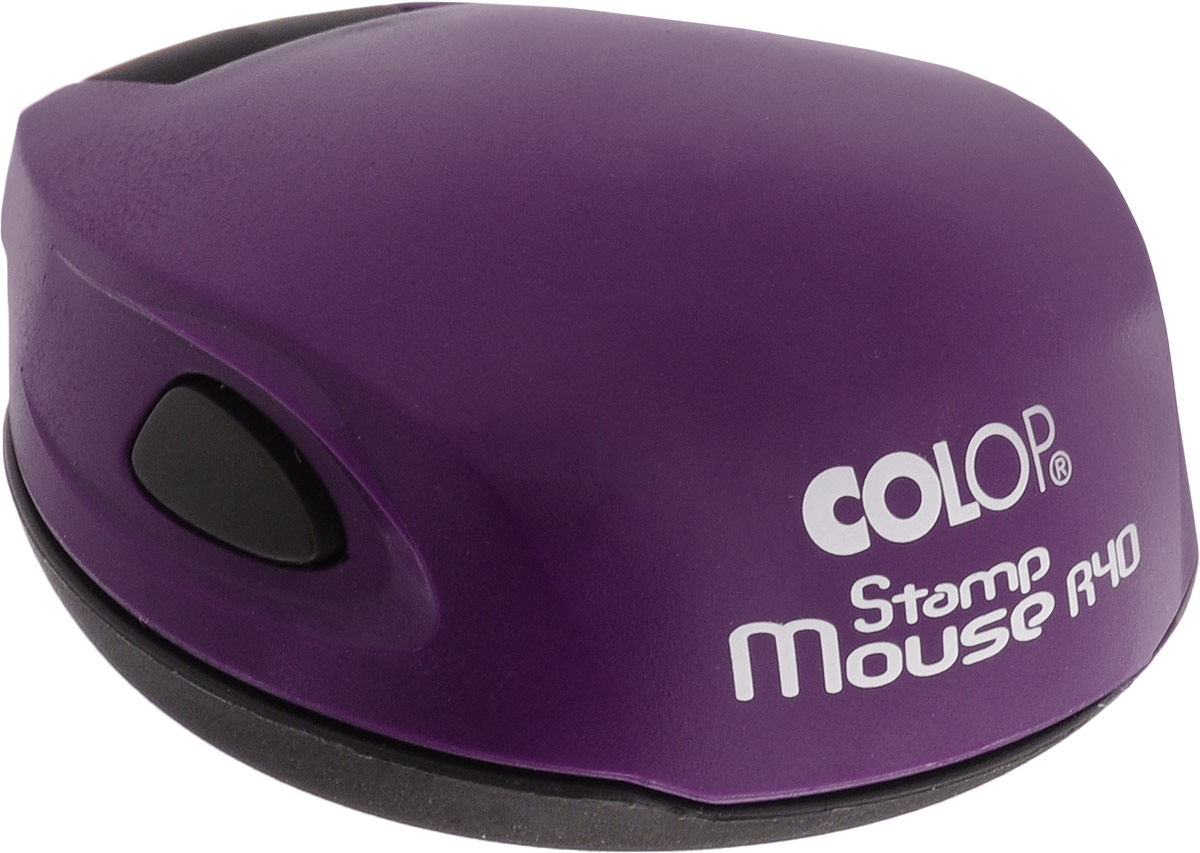 Colop Карманная оснастка для круглой печати Stamp Mouse 40 ммC20003_фиолетовыйКомпактная и функциональная оснастка для круглой печати Colop Stamp Mouse удобна для применения как в офисе, так и в поездке.Оптимальный размер клише при минимальном размере корпуса. Используется под изготовление индивидуального текстового клише. Встроенная подушка синего цвета несменная (заправляется краской). Верхняя часть идеальна для тампопечати рекламной информации. Диаметр - 40 мм.